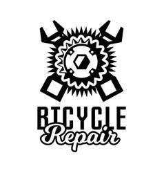 monochrome logo mountain bike repair vector image