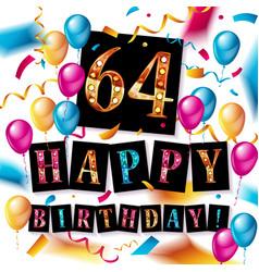 64rd anniversary celebration design vector