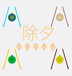Chopsticks collection of vector