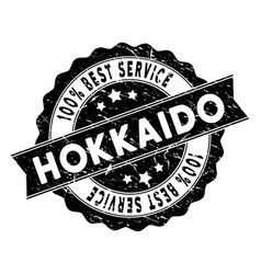 Hokkaido island best service stamp with grungy vector