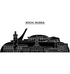 Russia sochi architecture urban skyline with vector
