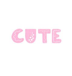 cute - fun hand drawn nursery poster vector image