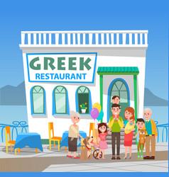 Greek restaurant people in cafe greece vector