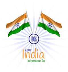 india independence day event card vector image