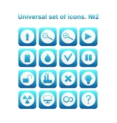 Universal set of icons vector image