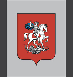 russian federation symbols vector image vector image