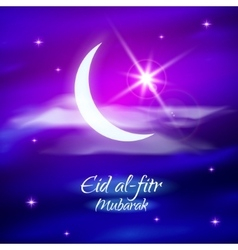 Eid al-fitr for the holiday vector