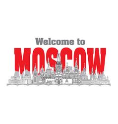 moscow skyline line art 7 vector image
