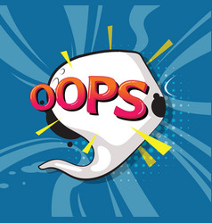 oops comic text speech bubble colored pop art vector image