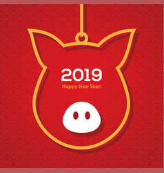 Chinese 2019 new year pig snout symbol vector