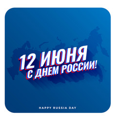 Happy russia day background celebration with map vector