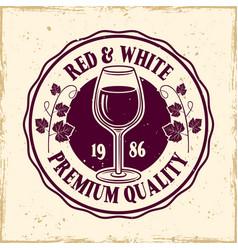 wine shop colored round vintage emblem vector image