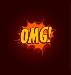 boom omg speak balloon explosive sale baner vector image
