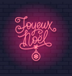 French christmas neon light sign on a brick wall vector