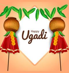 Grerting card happy ugadi background vector
