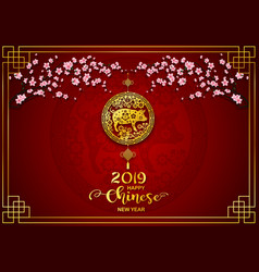 Happy chinese new year 2019 card year of the pig vector