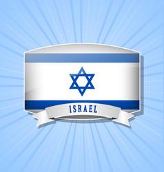 israeli icon vector image