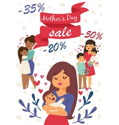 smiling mother with children vector image