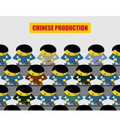 Chinese production Lot of people at work Chinese vector image