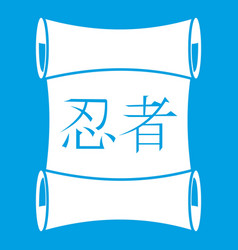 Japanese traditional scrol icon white vector