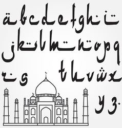 Modern Arabic style font with Mosque vector