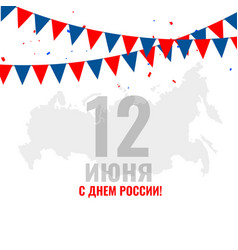 Russia day celebration background with flags vector
