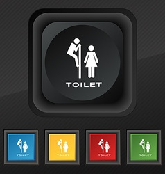 toilet icon symbol Set of five colorful stylish vector image
