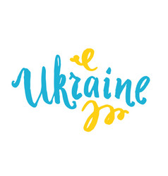 Ukraine hand lettering in blue yellow on white vector
