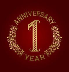 golden emblem of first anniversary vector image vector image