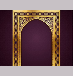 Background with arch arabic pattern vector