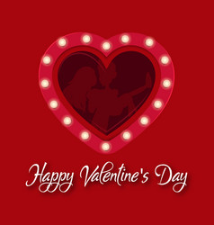 Valentine day center of heart image vector