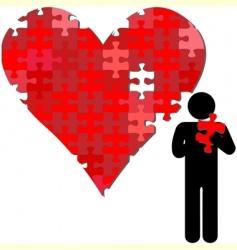 Valentine's card vector image