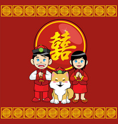 chinese lunar new year greeting card vector image