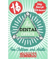 color vintage dental poster vector image