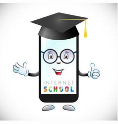 School online logo idea vector
