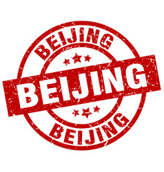 Beijing red round grunge stamp vector