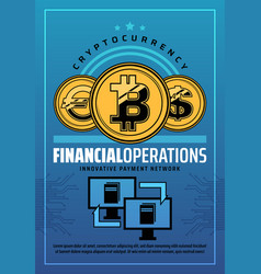 cryptocurrency and digital money exchange vector image