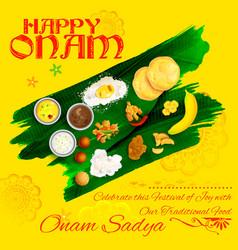 Onam Sadya feast on banana leaf vector image