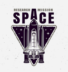 Spaceship emblem with sample text vector
