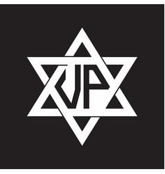 Vp logo monogram isolated with six star shape vector