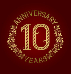 golden emblem of tenth anniversary vector image vector image