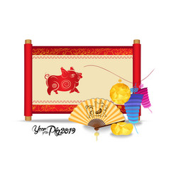 Chinese new year greeting with chinese festive vector