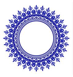 decorative border round vector image