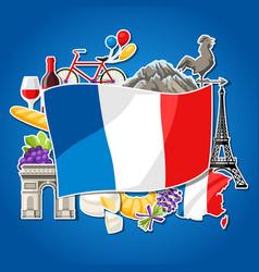 france background design vector image