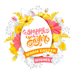 easter greeting design template vector image vector image