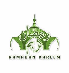 Text ramadan kareem with mosque background vector