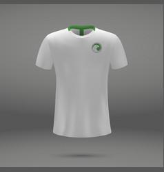 Football kit of saudi arabia vector