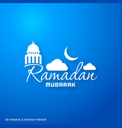 ramadan mubarak creative typography with a moon vector image
