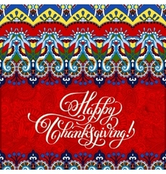 Happy Thanksgiving handwritten lettering on floral vector