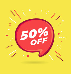 special offer sale red bubble vector image